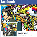 facebookpage_sum
